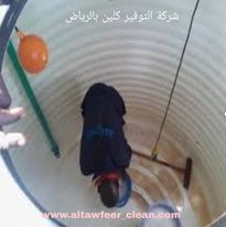 طرق تنظيف خزانات المياه في المنازل