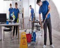 نصائح لتنظيف البيت